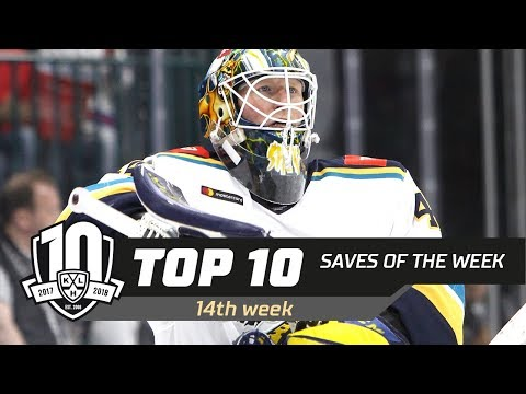 17/18 KHL Top 10 Saves for Week 14 (видео)