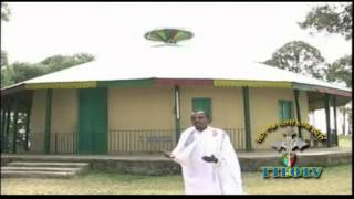 ''ምስጋና ለእግዚያብሔር'' Ethiopian Orthodox Tewahedo Church Mezmur.mp4