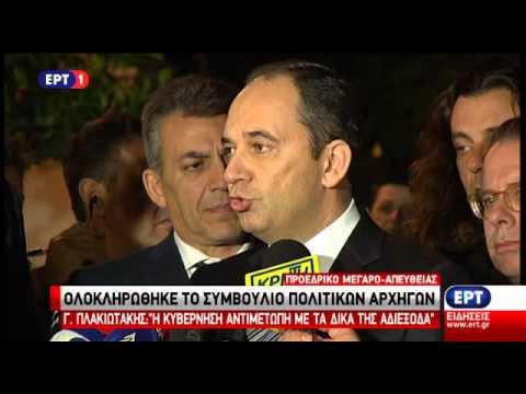 Γ. Πλακιωτάκης: Δεν συμμετέχουμε σε επικοινωνιακά τεχνάσματα