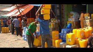 ETHIOPIAN REPORTER TV | የአማርኛ ዜና ነሐሴ 16/2010 ዓ.ም. Amharic News 08/22/2018