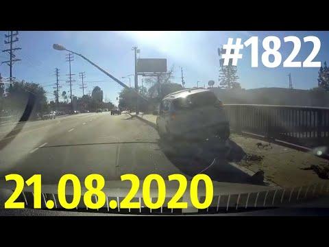 Новая подборка ДТП и аварий от канала Дорожные войны за 21.08.2020