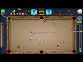 تهكير 8ball pool للايفون من غير جلبريك