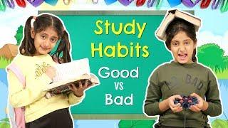 STUDY HABITS - Good Kid vs Bad Kid | #Roleplay #Fun #Sketch #MoralValues #MyMissAnand
