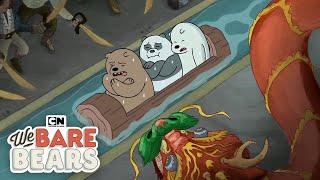 We Bare Bears | Log Ride | Minisode | Cartoon Network