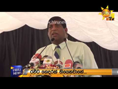 Finance Minister reveals a secret of Bandula