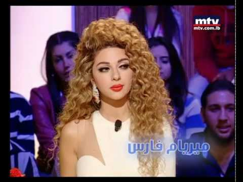 ميريام - http://mtv.com.lb/Talk_Of_The_Town Mona Abou Hamza is back with a new season of her show that was nothing less but THE Talk of the Town when first broadcast ...