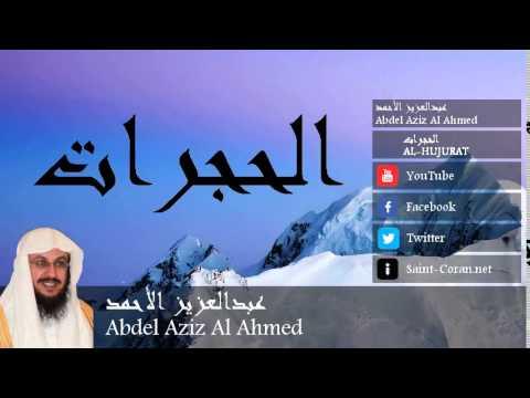 Abdel Aziz Al Ahmed - AL-HUJURAT (49)