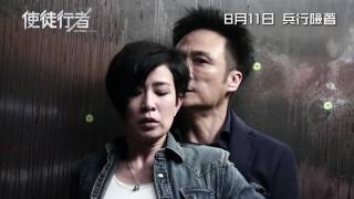 Nonton                   Line Walker                                In Cinemas 18 08 2016 Film Subtitle Indonesia Streaming Movie Download