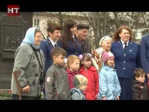 В преддверии празднования 71-й годовщины Победы сотрудники прокуратуры Великого Новгорода провели мероприятие для воспитанников детского дома № 3