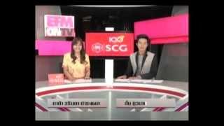EFM ON TV 26 July 2013 - Thai TV Show