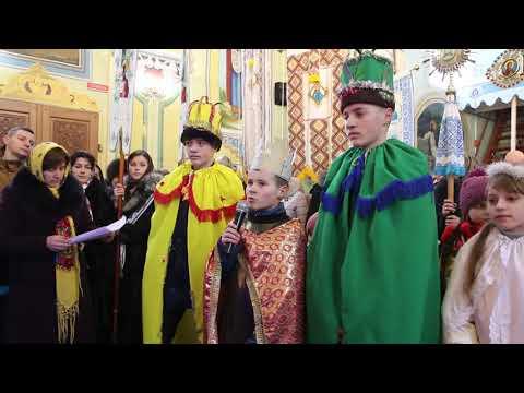 Вертеп 2019 храм Свт. Миколая.
