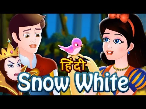 Snow White and the Seven Dwarfs Story in Hindi | Fairy Tales in Hindi | Animated Stories For Kids (видео)