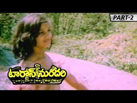 Video Silk Smitha's Tarzan Sundari Full Movie Part 2 ||  Vinod, Silk Smitha download in MP3, 3GP, MP4, WEBM, AVI, FLV January 2017