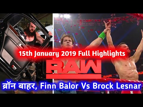 WWE Monday Night RAW 14th January 2019 Full Highlights (हिंदी) !! Finn Balor Vs Brock Lesnar !!