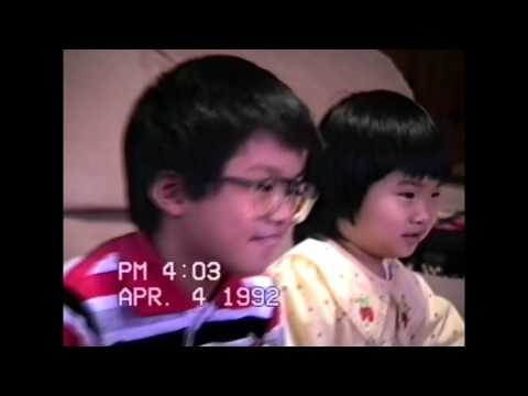 Who Is Arthur Chu? - Trailer