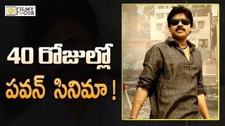 Pawan Kalyan Gave 40 Days For His Next Movie
