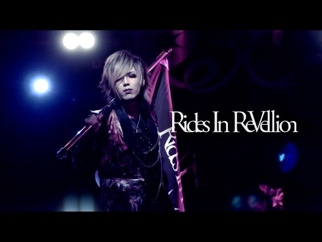 Rides In ReVellion『F.A.T.E.』 Live Movie