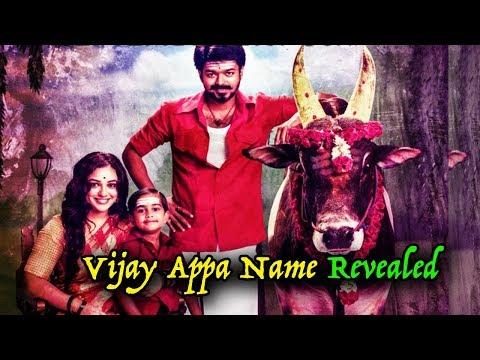 Mersal Set A New Benchmark For Thalapathy Vijay I பிரம்மாண்டமாக ரிலீஸ் ஆகும் மெர்சல் I vijay I Atlee