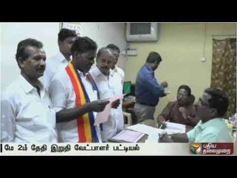 Tamil-Nadu-elections-Filing-of-nominations-ends-today