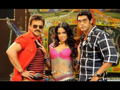 Venkatesh & Rana Dancing - KVJ Item Song - Ballari Bava Song