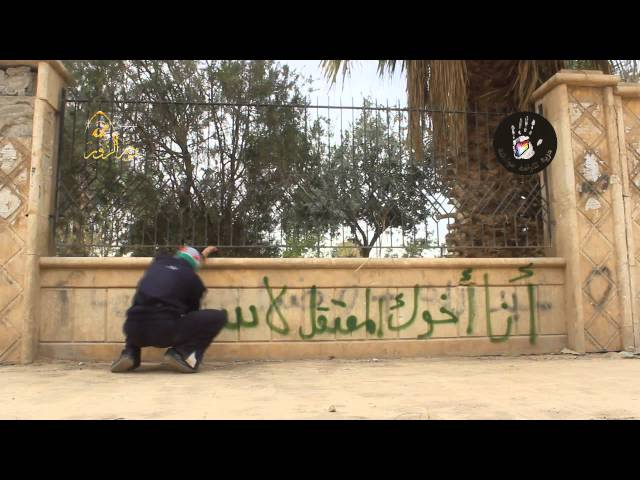 Week of Detainees – Local Coordination Committees