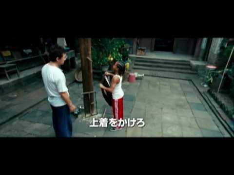 『ベスト・キッド』予告編 8/14(土)公開 8/7,8 先行上映決定!