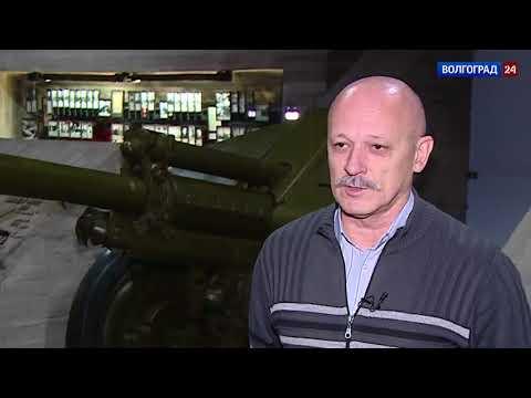 """Операция """"Уран"""". Выпуск от 21.11.2017"""