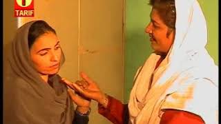 Video भाभी का प्यार  हरियाणा पारिवारिक नाटक Bhabhi Ka pyar bhag -6 haryanvi natak महावीर सिंह बनियानी download in MP3, 3GP, MP4, WEBM, AVI, FLV January 2017