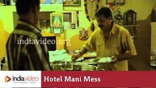 Thiruvananthapuram India  city photos : Hotel Mani Mess Thiruvananthapuram | India Video