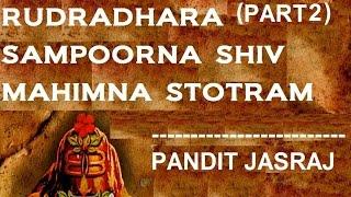 Rudradhara With Sampoorna Shiv Mahimna Stotram Part 2 By Pandit Jasraj, Jayanti Kale Juke Box