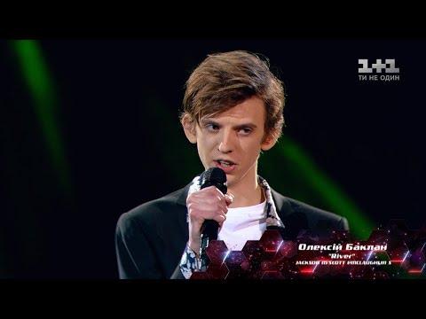 Алексей Баклан – \
