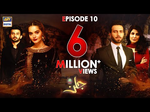 Jalan Episode 10 - Presented by Ariel [Subtitle Eng] - 19th August 2020 - ARY Digital
