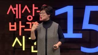 #20 [세바시] 플랫폼 시대, 어떻게 살아남을 것인가? - 김인숙 연구원