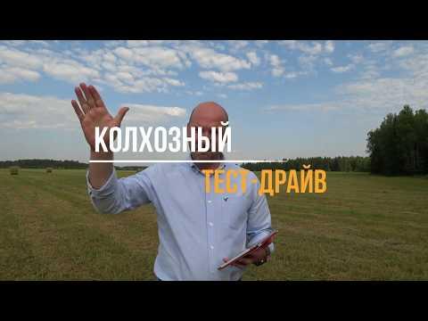 Видеоблог Станислава Горянского: Измерение площади полей - Fields Area Measure