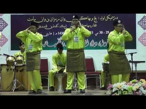 Kumpulan Nasyid SAM Bestari- PQS SKK
