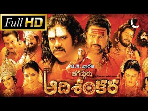 Jagadguru Adi Sankara Full Length Telugu Movie