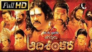 Video Jagadguru Adi Sankara Full Length Telugu Movie || DVD Rip.. MP3, 3GP, MP4, WEBM, AVI, FLV Oktober 2018