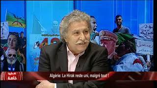 Algerie: Le hirak continue, malgres tout