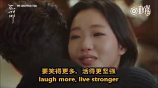 Video Eng【The Guardian Ep 16】Euntak died in the end,  Happy End or Sad End? MP3, 3GP, MP4, WEBM, AVI, FLV Januari 2018