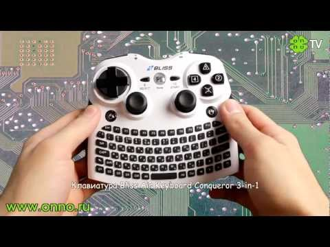 Видео - Клавиатура Bliss AK08b Air Keyboard Conqueror 3-in-1 + 3D мышь + джойстик GBL080BR3-WCD