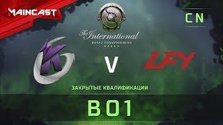 KG vs LGD.FY, game 1