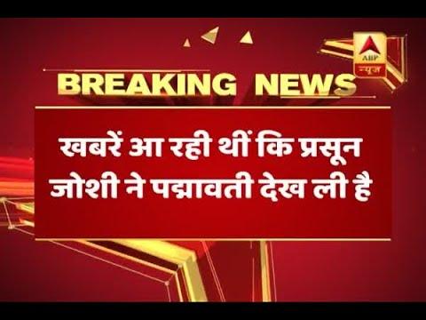 Prasoon Joshi denies watching Padmavati