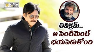 Fans in Scared with that Pawan Kalyan Sentiment for Agnathavasi Movie