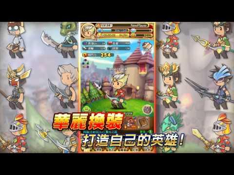 Video of 王國小學堂:益智拼圖之塔