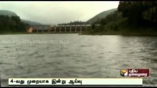 5 members panel committee inspect in Mullai Periyar Dam