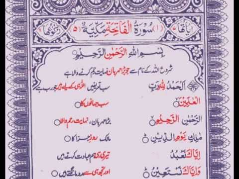 Mishary Rashid Holy Quran recitation Para 1 with written urdu translation,tilawat Quran para 1