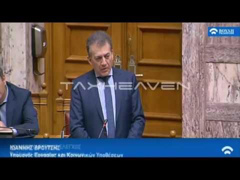 Συζήτηση στη Βουλή για τα νέα μέτρα και τα επιδόματα ανεργίας