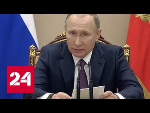 Путин либерализация в области контроля за наркотиками недопустима