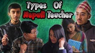 Video Types of Nepali Teacher|School Days|Nepali Comedy Video|Risingstar Nepal MP3, 3GP, MP4, WEBM, AVI, FLV Januari 2019