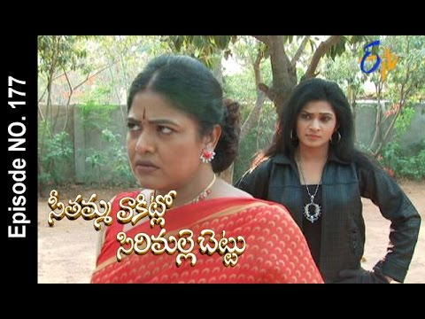 Seethamma-Vakitlo-Sirimalle-Chettu--30th-March-2016–-Full-Episode-No-177